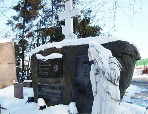 Могила Владислава Горпищенко (Гарп)