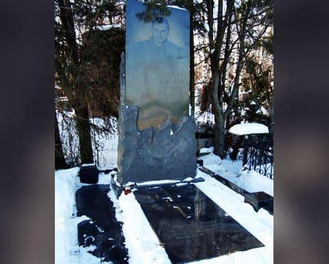 Могила Сергея Володина (Дракон)