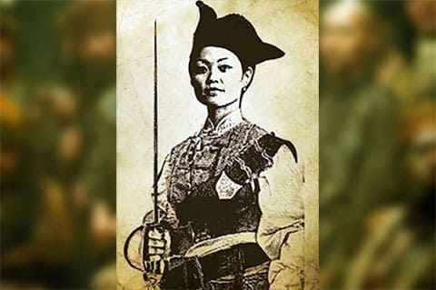 Чжэн Ши