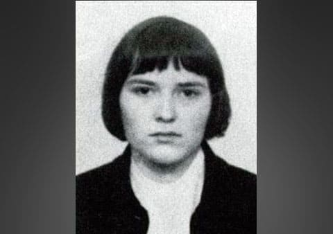 Ольга Гепнарова