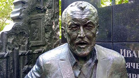 Памятник Вячеславу Иванькову - Япончику