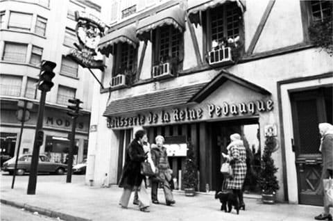 Ресторан «La Reine Pedaugue» принадлежал Пьеру де Варге
