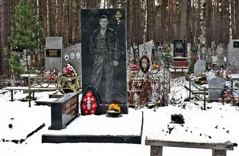 Могила вора в законе Алексея Заостровского - Заостренка