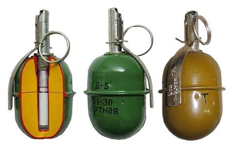 Гранаты РГД-5