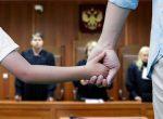 Что дает лишение родительских прав