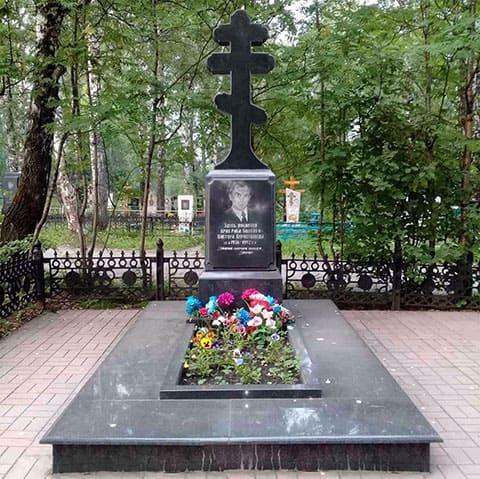 Могила Виктора Коростылева