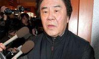 Крупный аферист в Японии