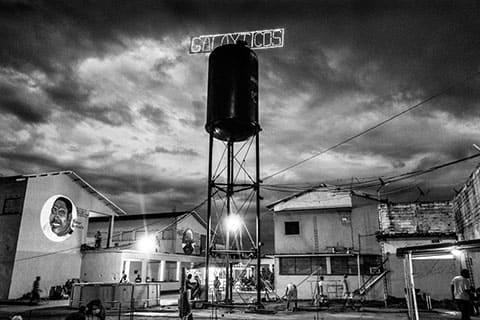 Вид на тюрьму Vista Hermosa