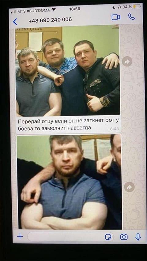Руслан Юртов