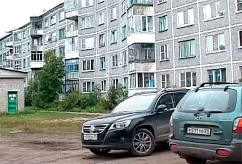 Котлас - место убийства Александра Замятина