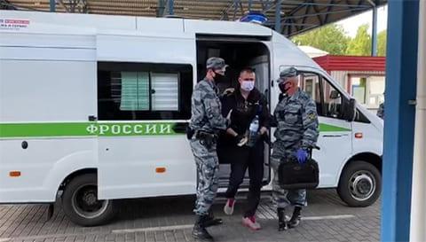 Экстрадиция Вячеслава Исминдирова