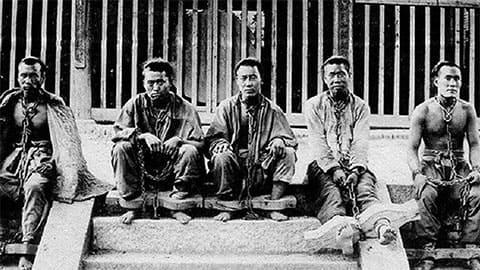 Хунхузы, приговоренные к смертной казни
