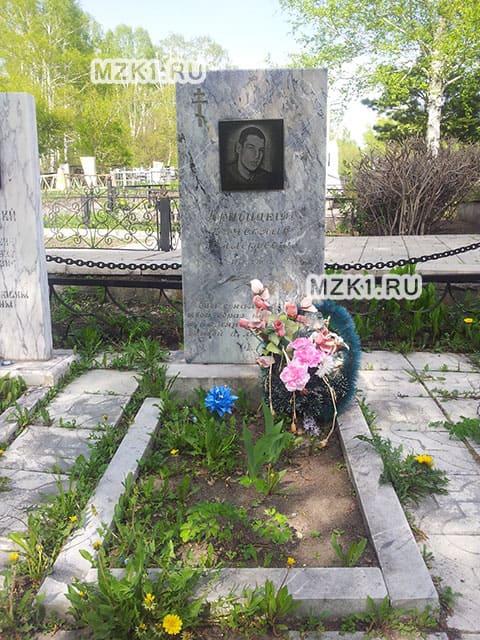 Могила Вячеслава Кривицкого