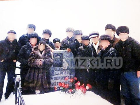 Друзья на могиле Сергея Макроусова