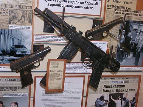 Оружие, из которого был убит Эдуард Брагинский