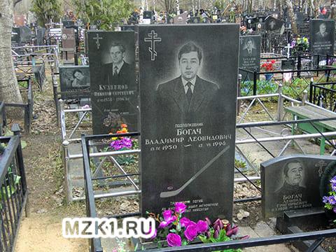 Могила Владимира Богача