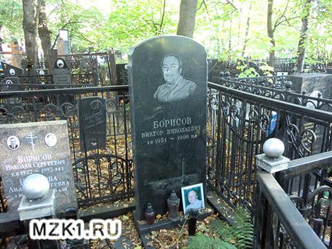 Могила Виктора Борисова