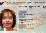 Назван список «золотых» паспортов Кипра