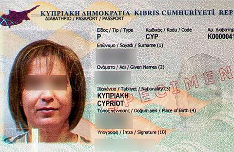 """Назван список """"золотых"""" паспортов Кипра"""