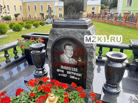 Могила Антона Малевского