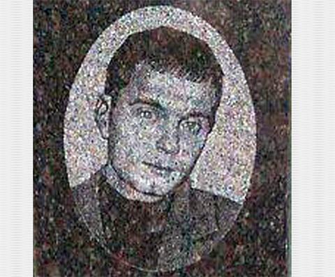 Вячеслав Пересадило