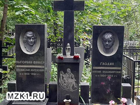 Могила Владислава Ваннера