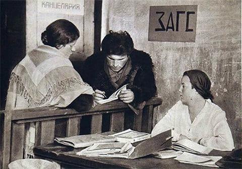Виктор Калмыков в ЗАГСе