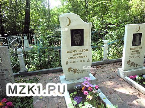 Могила Анвера Ишмуратова