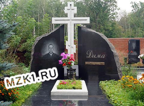 Могила Дмитрия Рузляева