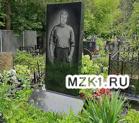 Могила Александра Калигина
