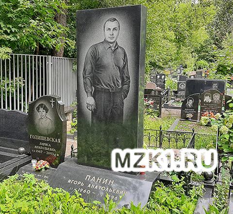 Могила Игоря Панина