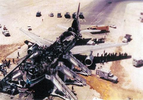 Авиакатастрофа в Саудовской Аравии 1980 года
