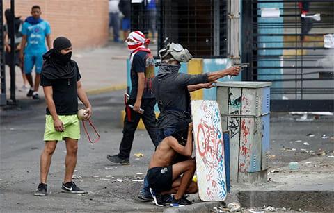 Опасный город Каракас