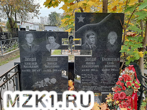 Могила Михаила Лиходея и его семьи
