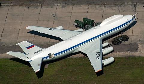 Усилен режим охраны на аэродроме Таганрог-Южный