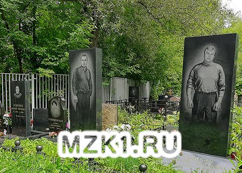 Могилы кунцевских авторитетов