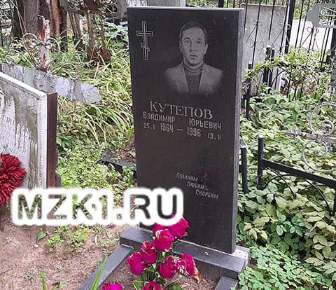 Могила Владимира Кутепова