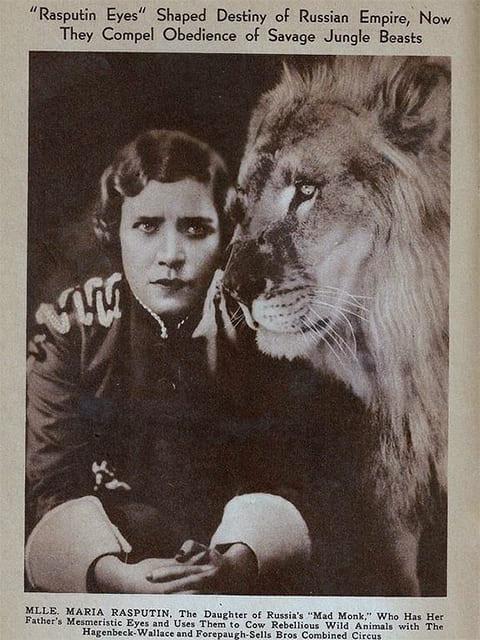 Матрена Распутина в цирке