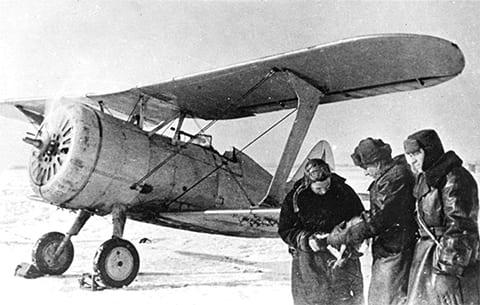 Тайная экспедиция НКВД 1939 года