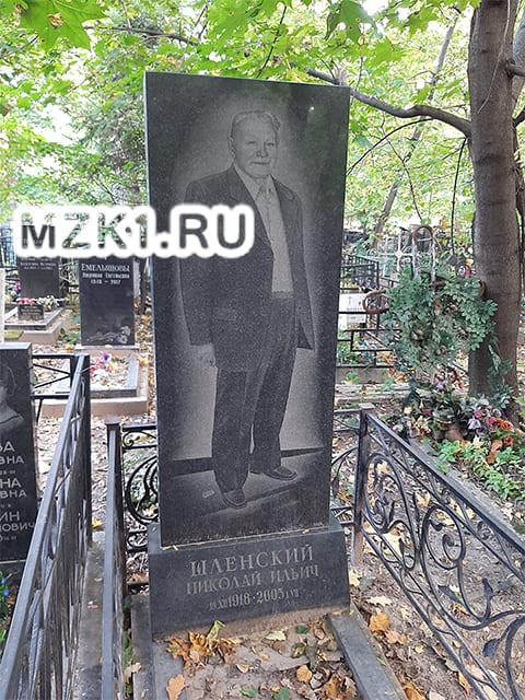 Могила Николая Шленского