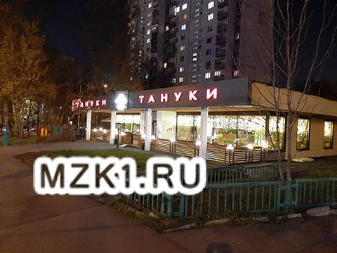 """Место, где в девяностые располагался ресторан """"Водопад"""""""