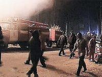 Пожар в «Чародейке» — Комсомольск-на-Амуре 2001 год