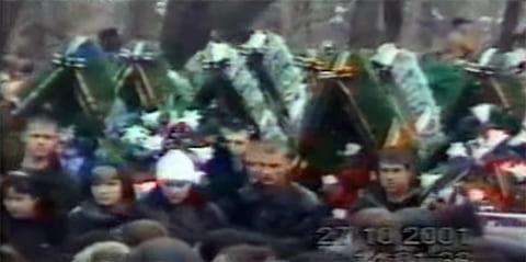 Похороны жертв пожара