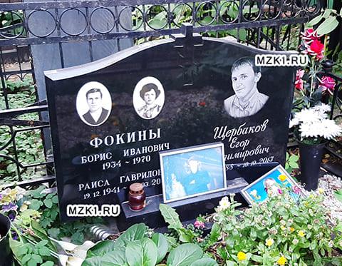 Могила Егора Щербакова