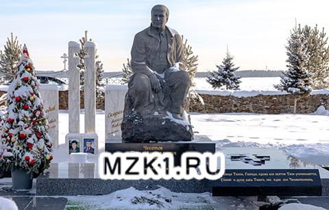 Могила Павла Чекотова