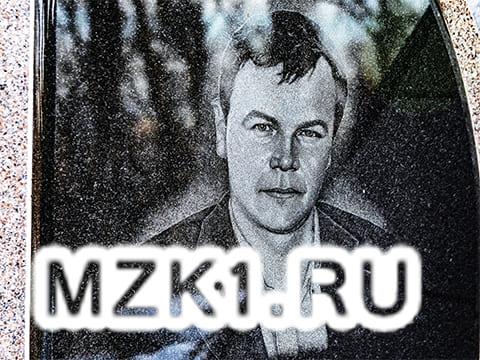 Андрей Матуленко