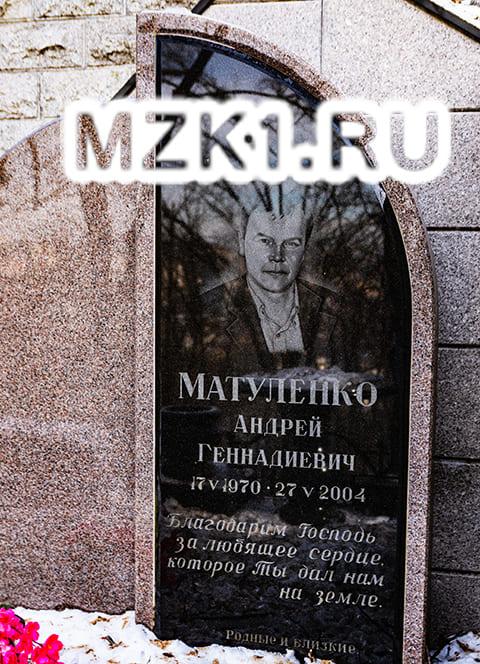 Могила Андрея Матуленко