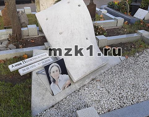 Могила Анны Политковской