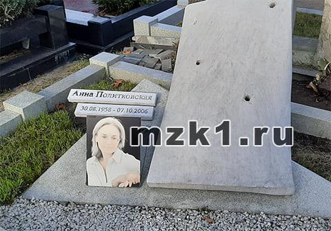 Чеченские авизо и убийство Анны Политковской
