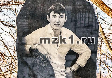 Евгений Зиневич — Баламут